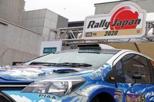 itinerari rally japo 2020