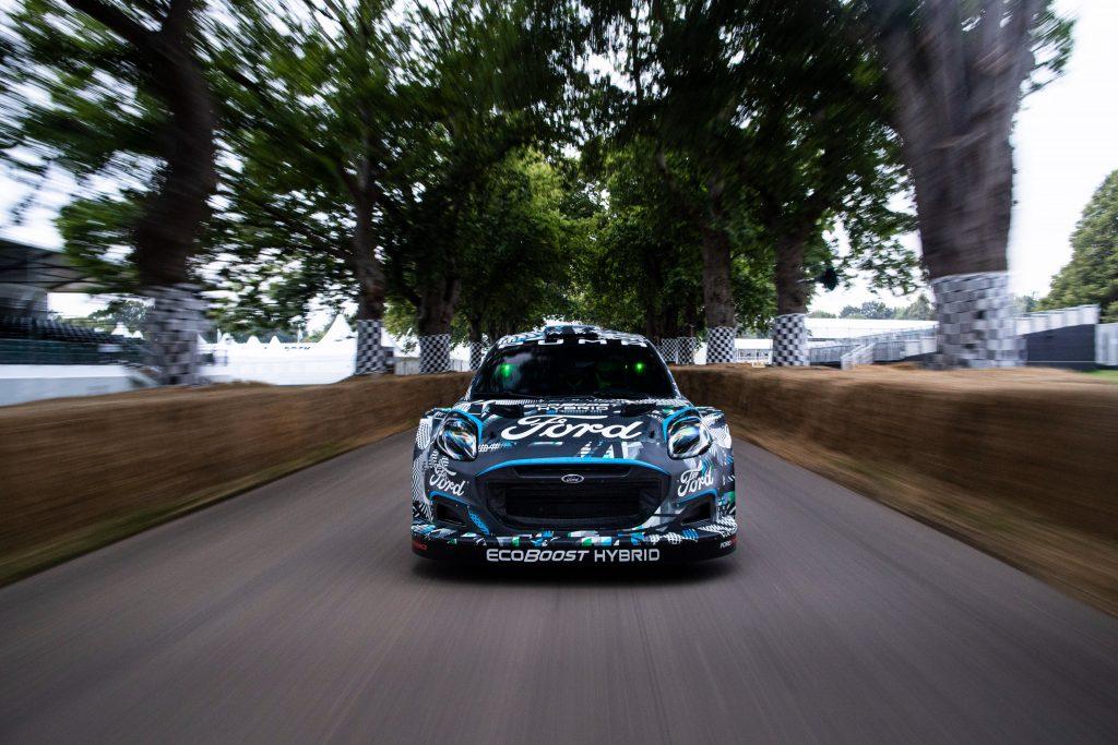 Msport Ford Puma Rally1 hybrid